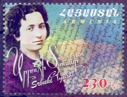 Used Armenia 2016, Srbuhi Tyusab - Writer, Poet 1V. - Armenië