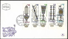 1966 - ISRAEL - FDC + Michel 366/370 + JERUSALEM - FDC