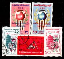 Siria-00174 - Posta Aerea 1960 (++/sg/o) MNH/NG/Used - Senza Difetti Occulti. - Siria