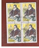 ITALIA  REPUBBLICA - CAT.UNIF.1722 -  1985 PAPA SISTO V         IN QUARTINA  USATA (°) - 6. 1946-.. Repubblica