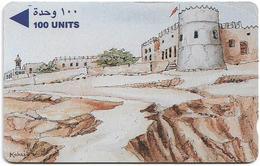 Bahrain - Rifa'A Fort - 22BAHA - 1990, 100.000ex, Used - Bahrein