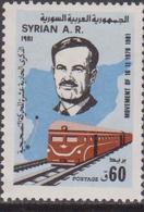 Syria / Siria - Train  MNH - Siria