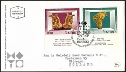 1966 - ISRAEL - FDC + Michel 374/375 [Muze'on Yisrael] + JERUSALEM - FDC