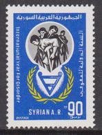 Syria / Siria - Disorder Set  MNH - Siria