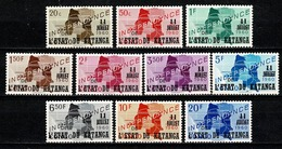 Katanga 1960 - 40/49** MNH - Katanga