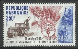 GABON GABONAISE GABOON GABUN 1981 WORLD FOOD DAY JOURNEE MONDIALE DE L'ALIMENTATION 350f MNH - Gabon (1960-...)