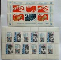 1982-89 USSR 6 Stamps Sheet + Suvenir Sheet - Space