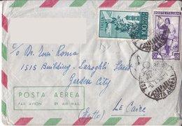 Aerogramma Diretto In Egitto Da Torino - 1955 - Posta Aerea - Lavoro - 6. 1946-.. Repubblica