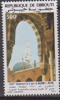 Gibuti - Mahomet / Medina  Set  MNH - Gibuti (1977-...)
