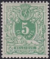 Belgie   .  OBP  .   45    .    *     .    Ongebruikt Met Charnier    .  /   .  Neuf  Avec Charniere - 1869-1888 Liggende Leeuw