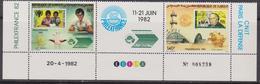 Gibuti - Dijbouti Philexfrance Stamp On Stamp UPU  Set MNH - Gibuti (1977-...)