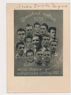 PHOTO Old Photography - Soccer, FK Crvena Zvezda Red Star Team Belgrade Yugoslavia 1951 - Sport