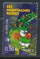 France - La Fête Foraine / Les Montagnes Russes YT 4380 Obl. Ondulations - France