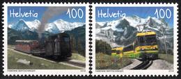 SWITZERLAND 2018, LOCOMOTIVES, 125 Years HIGH-ALTITUDE REIL, COMPLETE, MNH SET In GOOD QUALITY, *** - Switzerland