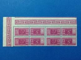 1955 ITALIA PACCHI POSTALI STELLE 5 LIRE QUARTINA NUOVA STAMPS NEW MNH** - Pacchi Postali
