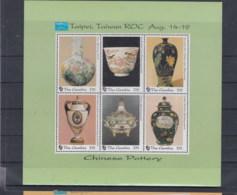 Gambia Michel Cat.No. Mnh/** Sheet 1713/1724 Teipei - Gambia