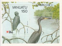 1991 Vanuatu Birds Oiseaux Reef Heron  Souvenir Sheet  MNH - Vanuatu (1980-...)