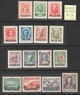 """Russian Levant. Overprints On Romanov, Full Set. **/*  (97"""") - Timbres"""