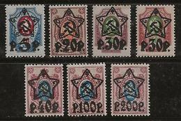 Russie 1922-1923 N° Y&T :  189 à 195 - 190 * - 1917-1923 Republic & Soviet Republic