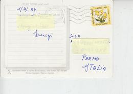 TUNISIA  1997 - Cartolina  Per Italia - Fiore - Tunisia (1956-...)