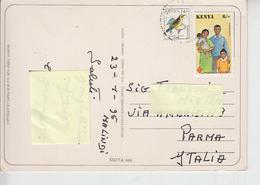 KENIA  1995 - Yvert  568-591 - Uccello E Family - Kenya (1963-...)