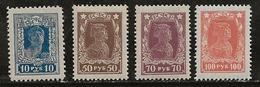 Russie 1922-1923 N° Y&T :  205A à 208 ** - 1917-1923 Republic & Soviet Republic