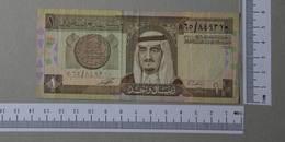 SAUDI ARABIA 1 RIYAL 1983-84 -  (Nº28698) - Saudi Arabia