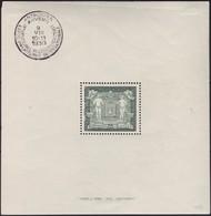 Belgie   .  OBP      .      Blok 2 (zegel:  **)     .    *   .     Ongebruikt    .  /   .  Neuf Avec Charniere - Blocks & Sheetlets 1924-1960