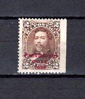 Hawai   1893 .  Y&T  Nº  45 - Hawaii