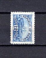 Hawai   1894 .  Y&T  Nº  67 - Hawaii
