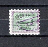 Arabia Saudita  1965-72  .  Y&T  Nº   31  Aéreo - Arabia Saudita