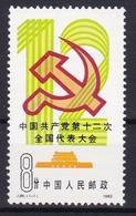 China Chine 1982 J86 12th National Congress MNH - Neufs