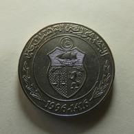 Tunisia 1 Dinar 1996 - Tunisia