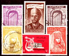 Siria-00175 - Posta Aerea 1960 (++/sg/o) MNH/NG/Used - Senza Difetti Occulti. - Siria