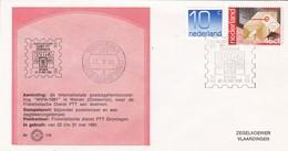 FILANTELISTISCHE DIENST PTT GRONINGEN WENEN WIPA OBLITERE 1981 GRONINGEN NEDERLAND - BLEUP - Periodo 1980 - ... (Beatrix)