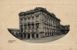95Pp  Uruguay Montevideo Ateneo (bords Gaufrés) - Uruguay