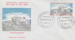 Enveloppe  FDC  1er  Jour  TERRITOIRE  FRANCAIS   Des   AFARS  Et  ISSAS    Trésorerie  Générale   1975 - Afars Et Issas (1967-1977)