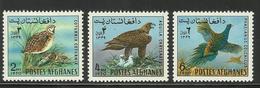 AFGHANISTAN  1970    BIRDS  SET  MNH - Non Classés