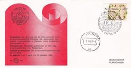 FLORIADE OBLITEREE 1982 AMSTERDAM NEDERLAND - BLEUP - Periodo 1980 - ... (Beatrix)
