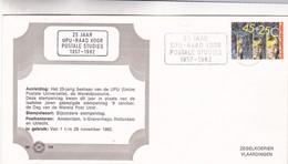 25 JAAR UPU RAAD VOOR POSTALE STUDIES OBLITEREE 1982 AMSTERDAM NEDERLAND - BLEUP - Periodo 1980 - ... (Beatrix)