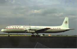 Air Koryo Il-18D Ilyushin OKB 39 P-836 At Praga - 1946-....: Era Moderna