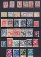 Antille Olandesi Curaçao 1843-1948   45 Francobolli Usati Vedi Scansione - Antille