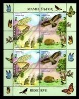 Tajikistan 2018 Mih. 815/18 Nature Reserves. Space. Fauna. Birds. Hedgehog. Mushrooms (M/S) (RCC Joint Issue) MNH ** - Tajikistan