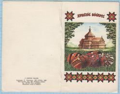 USSR Post Card Soviet Union UKRAINE Christ Is Risen Church Easter Eggs Ethnography Church Religion Artist Kovalenko 1990 - Easter