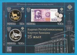 Kirgisistan 2017 , 25 Anniversary Of The National Bank - Block - Postfrisch / MNH / (**) - Kirgisistan