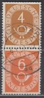 BRD  S 1, Gestempelt, Posthorn 1951 - [7] Federal Republic