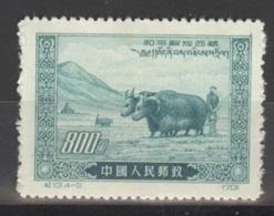 China 139I (*) - 1949 - ... République Populaire