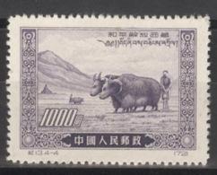 China 140I (*) - 1949 - ... République Populaire