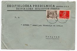 1946 YUGOSLAVIA, SLOVENIA, SKOFJA LOKA TO BELGRADE, SPINNING MILL, SKOFJA - 1945-1992 Socialist Federal Republic Of Yugoslavia