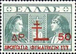 USED STAMPS Greece - Postal Tax For Postal Clerks Tuberculosis -1947 - Greece